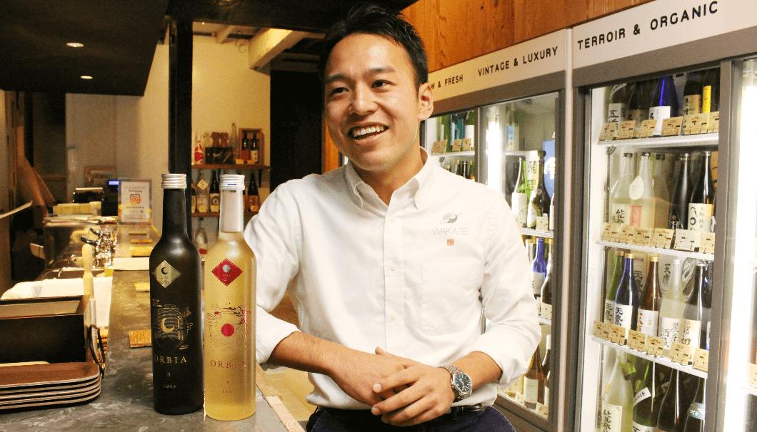 「酒造りを通して、表現の自由を追求したい」株式会社WAKAZE 稲川琢磨さん