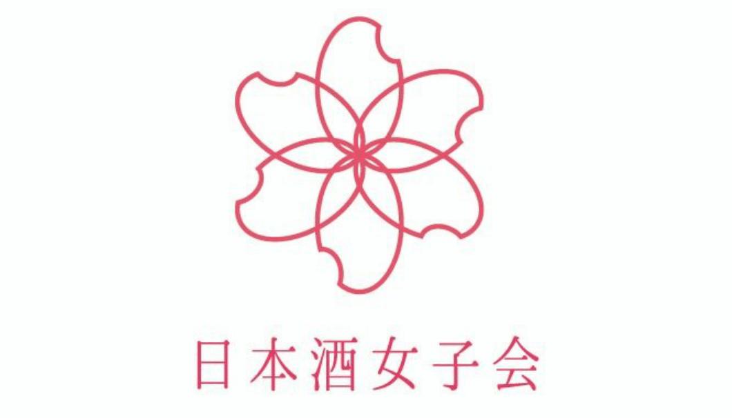 日本酒女子会のロゴ