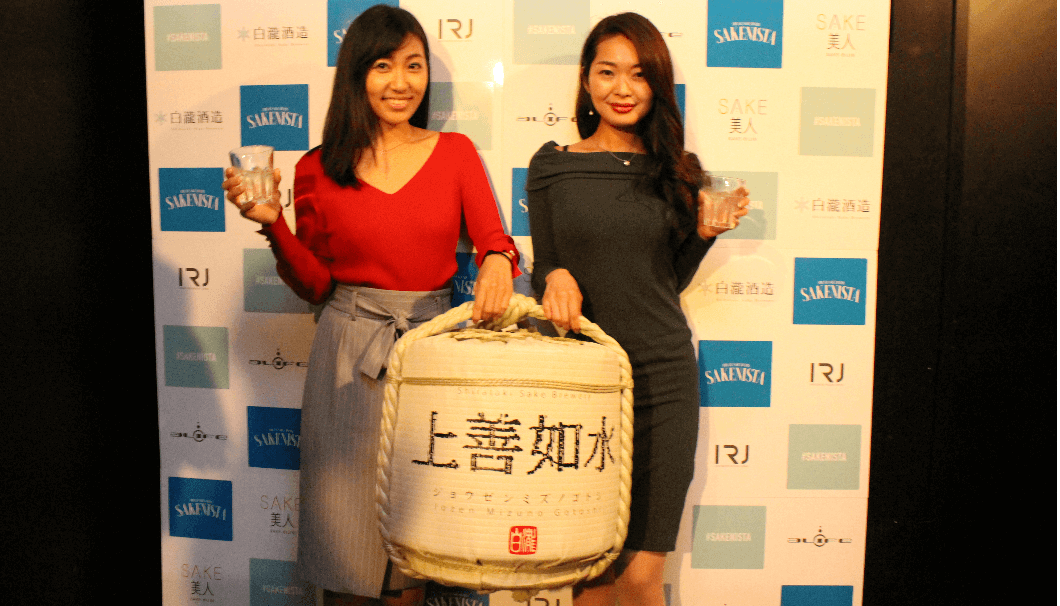 上善如水の菰樽を持った二人の女性