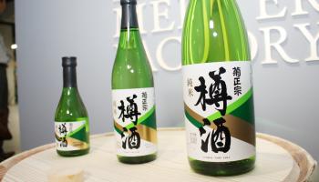 菊水酒造の新商品「純米樽酒」