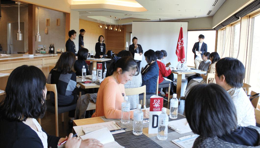 「大雪日本酒ゼミ」第2回の様子