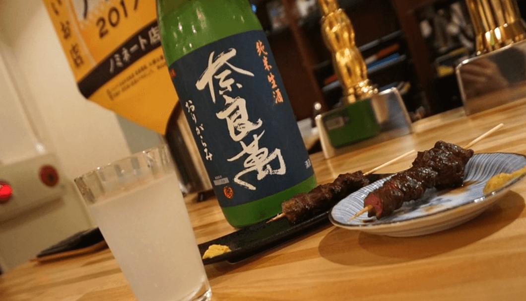 「奈良萬 純米生酒 おりがらみ」(夢心酒造/福島)と「熊串」