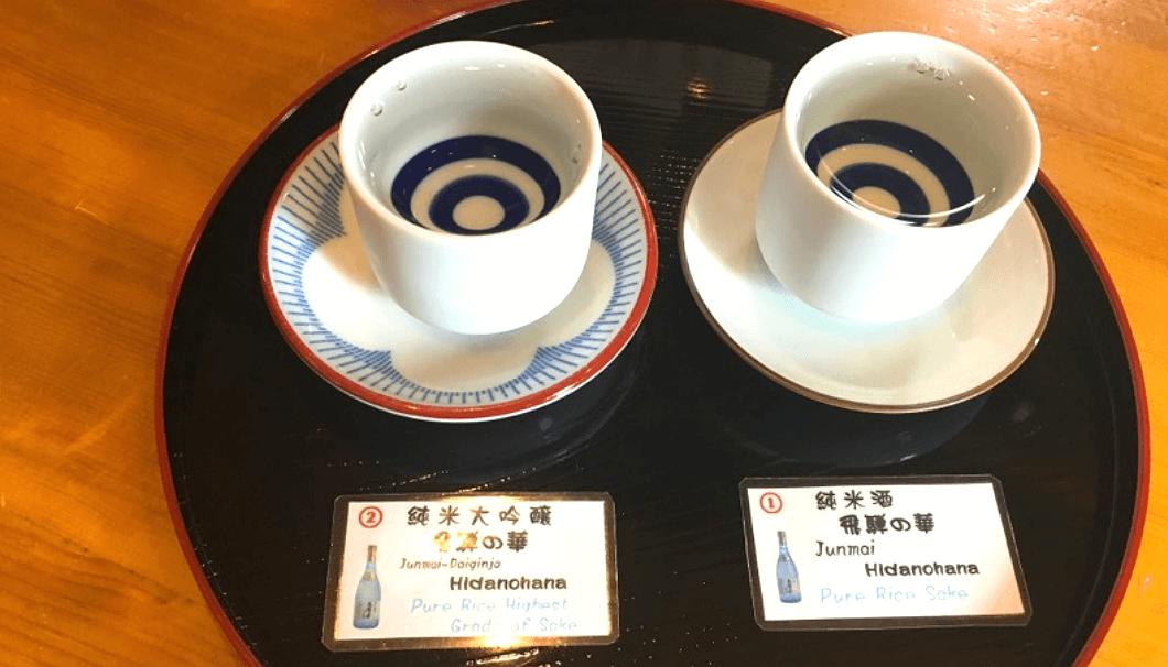 飛騨の華の純米大吟醸と純米吟醸