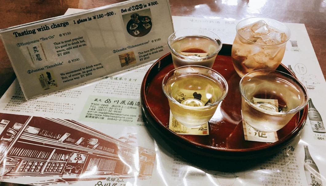 川尻酒造おすすめの飲み比べセットと梅酒には、英語での解説付き