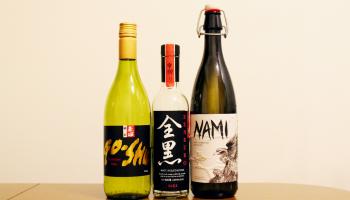 3種類の海外醸造酒