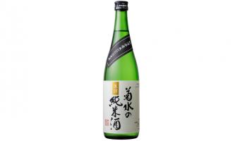 「菊水の純米酒」のボトルを写した写真