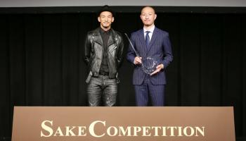 「SAKE COMPETITON 2017」の表彰式の様子