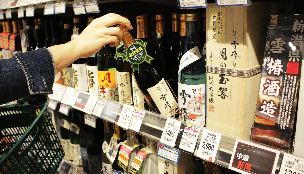 「純米吟醸『花』 越乃雪椿」もいなげやの酒売り場に並ぶ