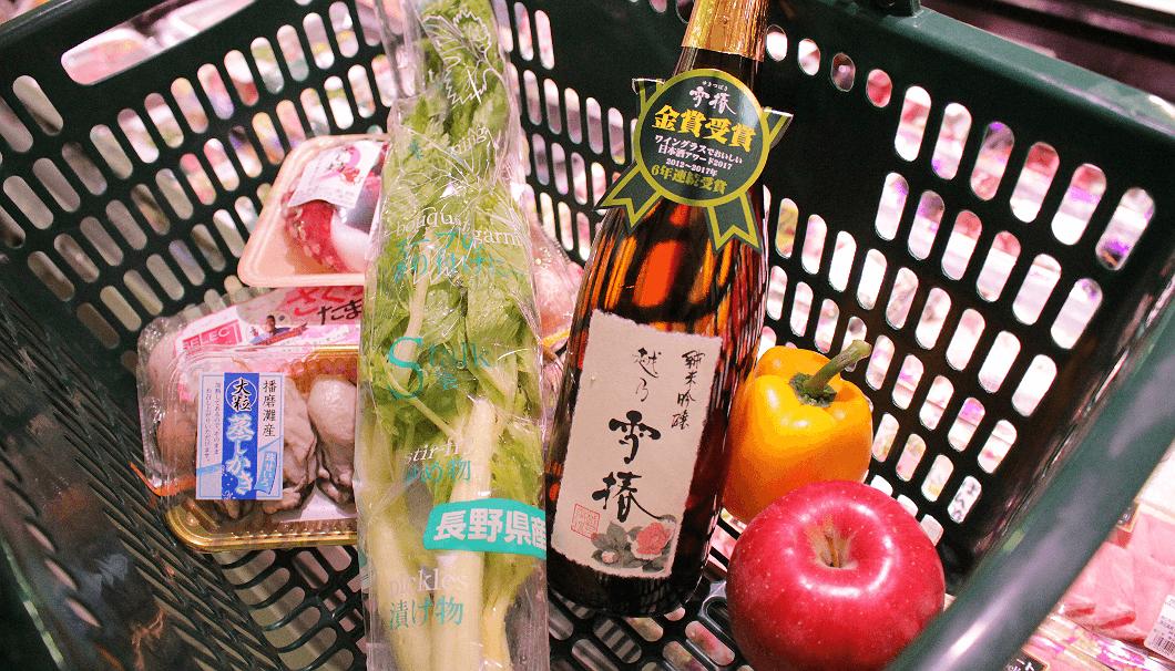 お酒はもちろん、酒に合わせる食材も一緒に購入できるのがスーパーの魅力のひとつ