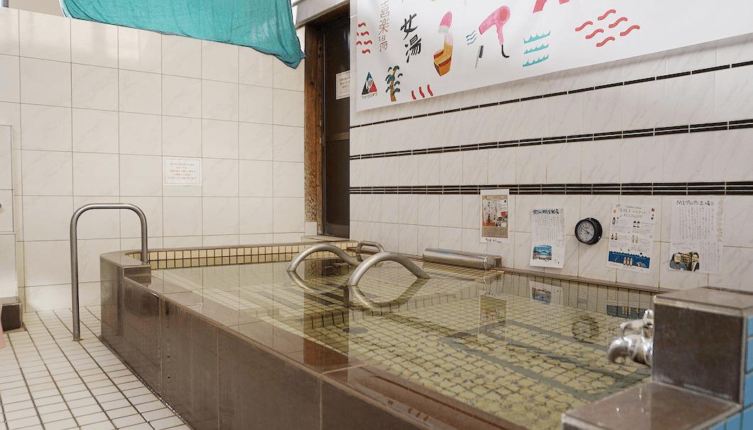 「喜楽湯」の浴槽