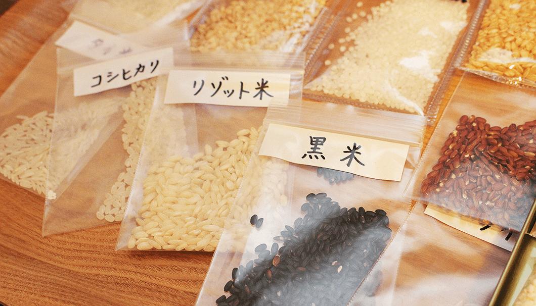 「醸し人九平次」日本酒出張セミナー・さまざまなお米