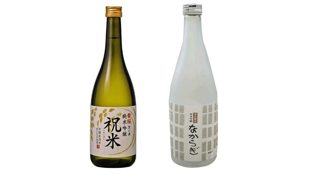 黄桜株式会社から発売されている「黄桜 京の滴 純米吟醸 祝米」(右)と、京の輝きを使って造った、「京都府立大学オリジナル 純米吟醸 なからぎ」(左)。