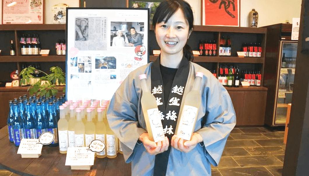 佐藤酒造店・商品を持つ佐藤麻里子さん