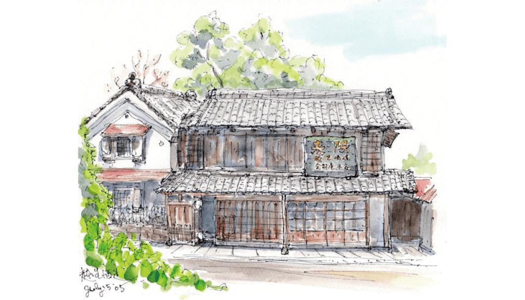 生越(おごせ)酒造(埼玉県)