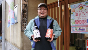 福島県・曙酒造の醸造責任者・鈴木孝市さん