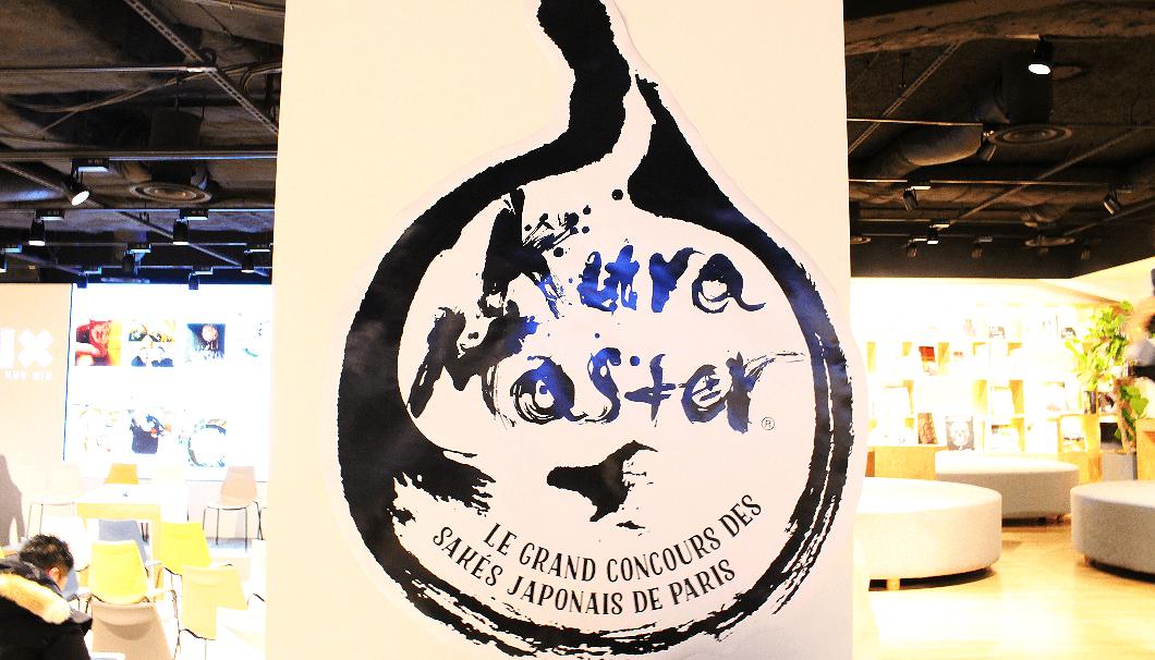 フランス人ソムリエが選ぶ、フランス初の日本酒コンクール「Kura Master」ロゴ。