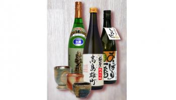 「備前焼で愉しむ雄町米の地酒BAR」のイメージ画像