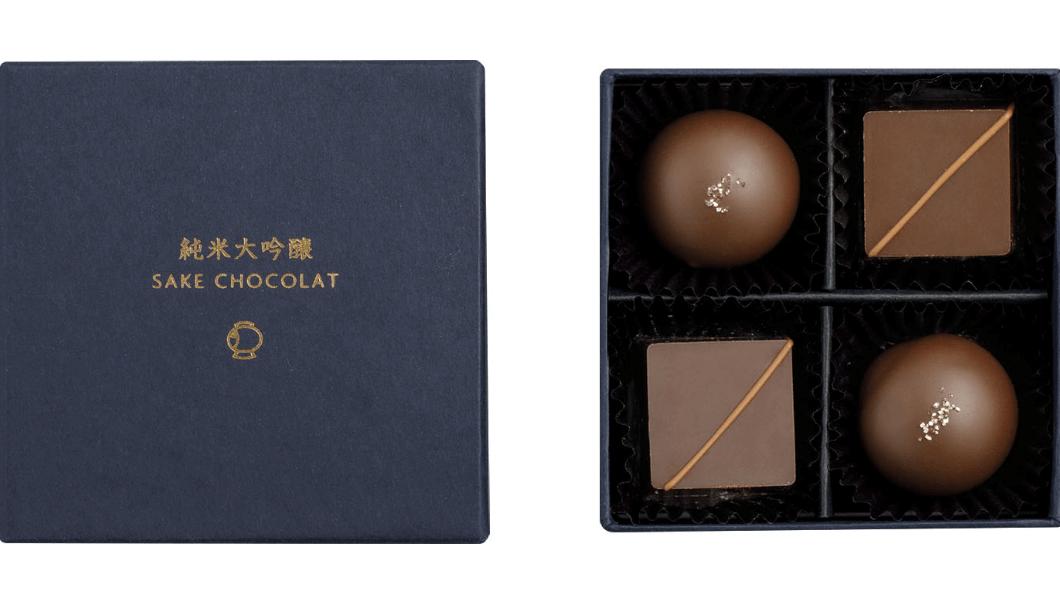 福光屋のバレンタインチョコレート