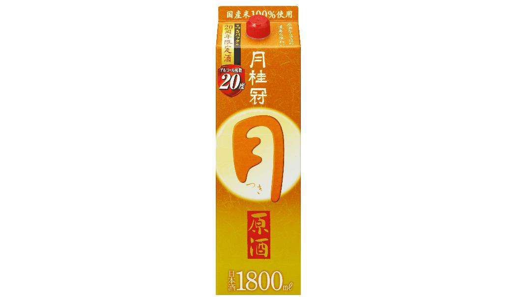 月桂冠「つき原酒」