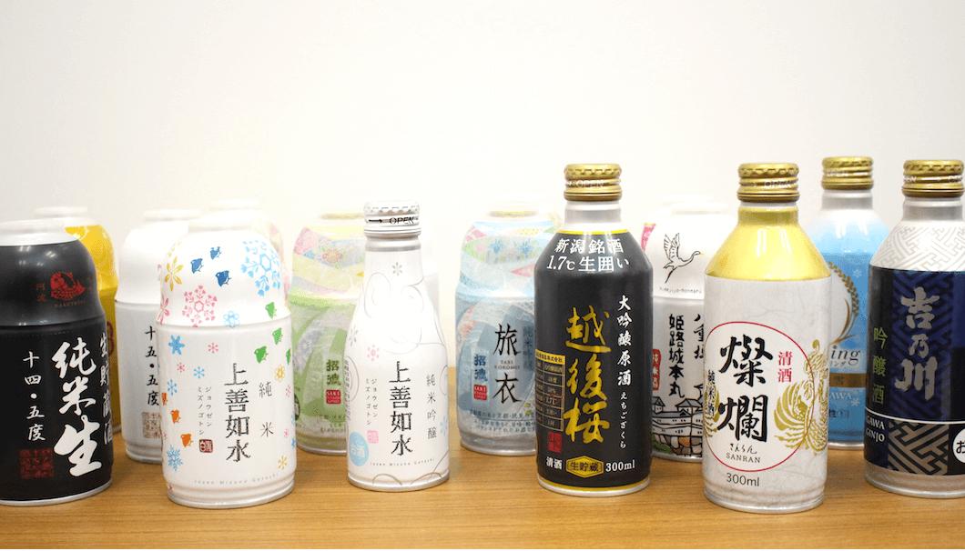 大和製罐株式会社が製造する「ボトル缶」。日本酒の容器としても広がりを見せている