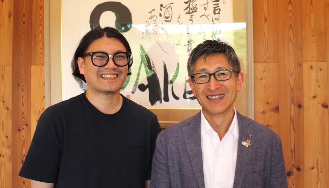 菊水酒造・高澤社長とKEITA MARUYAMA・丸山敬太さん