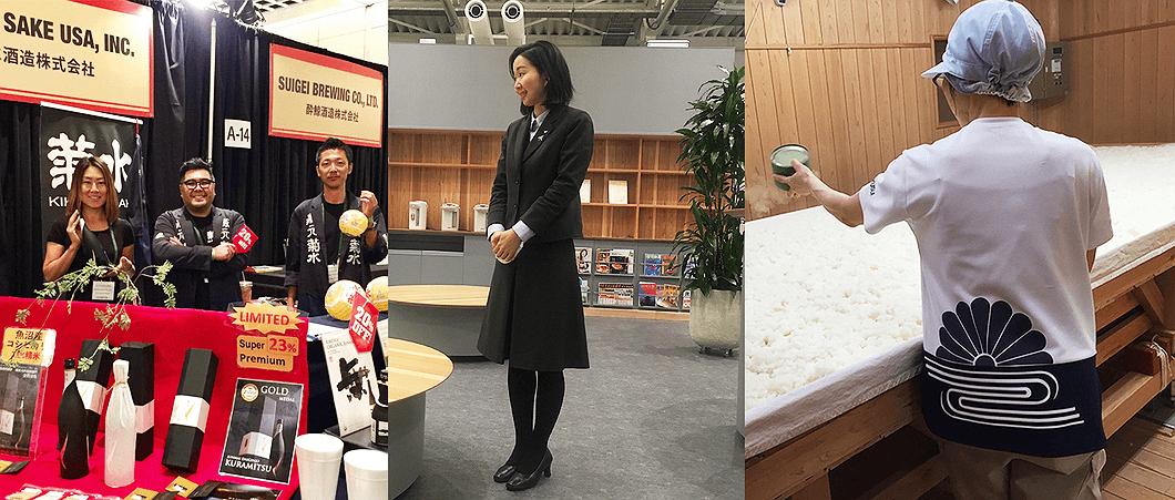 KEITA MARUYAMAデザインの菊水酒造のユニフォーム