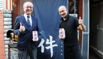 沢の鶴・樋口さんと、人気おでん店「件」店主・川辺さん