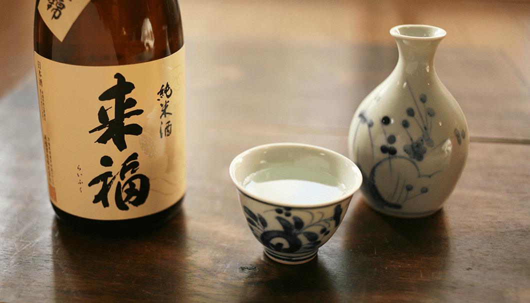 来福 純米酒