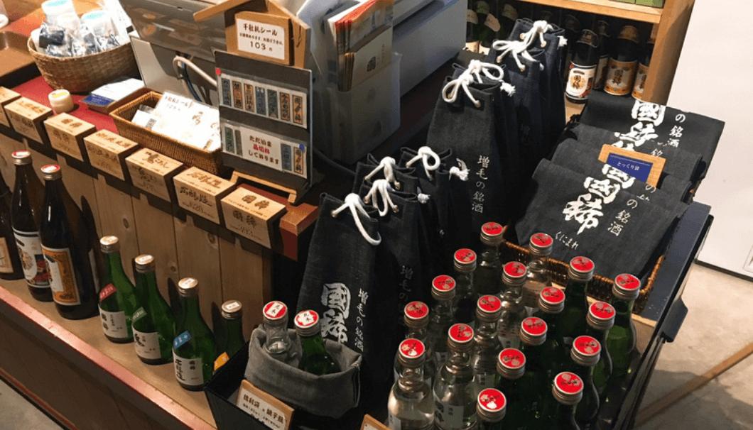 国稀酒造の売店の様子