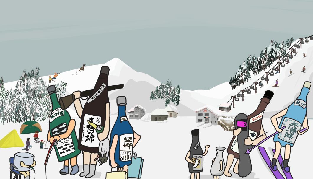 蔵人が休日に何して過ごすかを表したイラスト