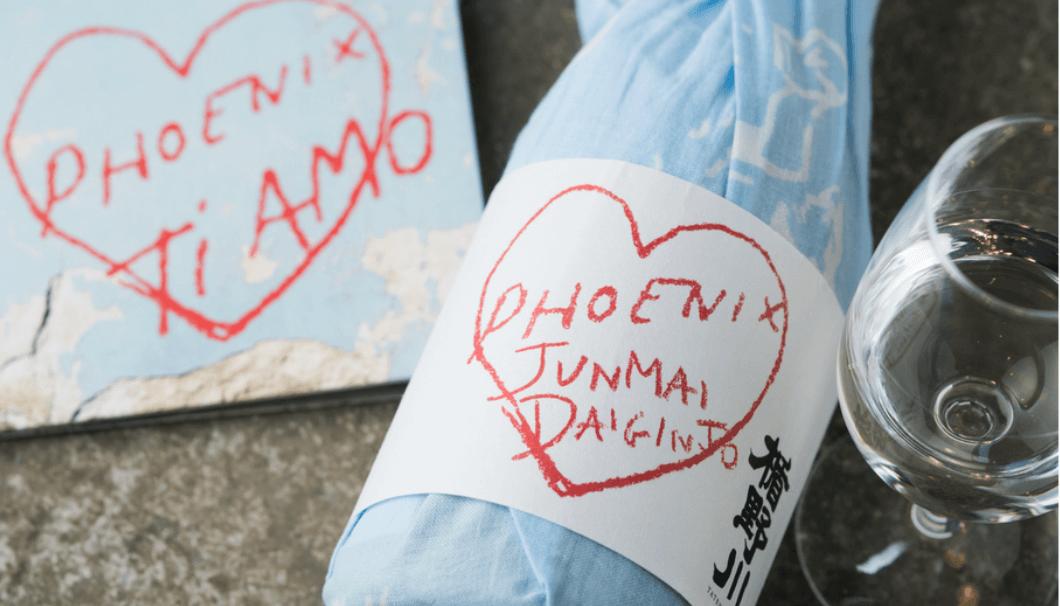 PHOENIXのアルバム「Ti AMO」と「楯野川 純米大吟醸 PHOENIX Limited Edition」