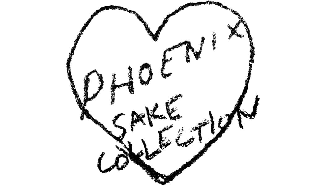 新プロジェクト「PHOENIX SAKE COLLECTION」のイラスト