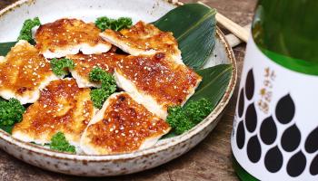 「北の稲穂大吟醸」と鶏ささみ味噌焼き
