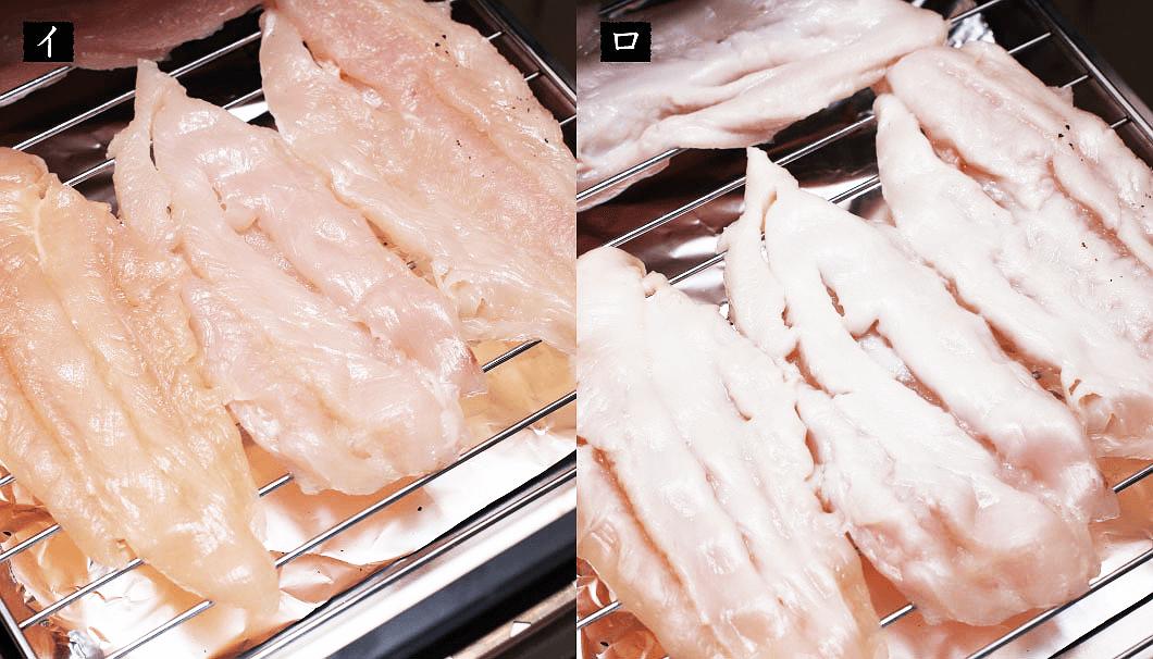鶏ささみ味噌焼きの調理手順