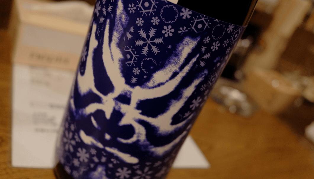 百十郎 シルキースノータイム 純米吟醸 雪化粧(株式会社林本店/岐阜県各務原市)ラベルのアップ画像。