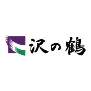 沢の鶴株式会社のロゴ