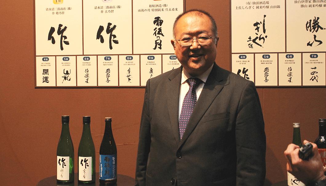 「作」醸造元・清水清三郎商店の蔵元社長・清水慎一郎さんのSAKE COMPETITION 2017の写真