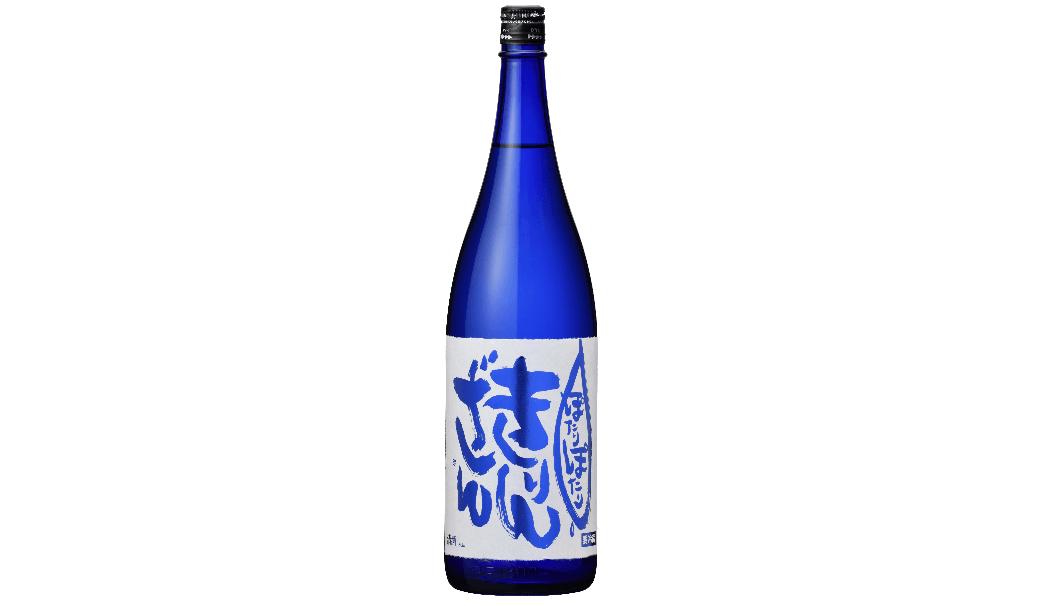 冬季限定の新商品「ぽたりぽたりきりんざん越淡麗」のボトル写真