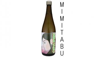 商品名「MIMITABU 燗シリーズ vol. 4 燗那ちゃん」のボトル画像