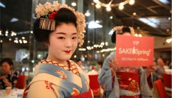 「SAKE Spring 品川 2018」のイメージ画像