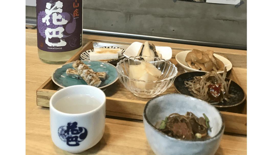 「養生餐よきこときく」のメニューと「花巴」のお酒