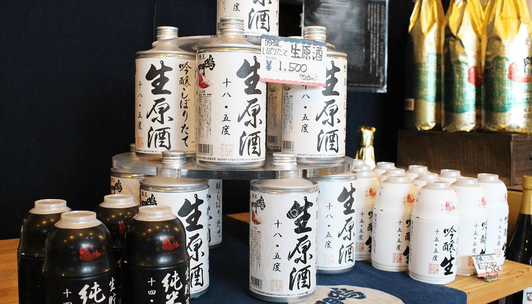 「namacan」の愛称で、ニューヨークやカリフォルニアの日本酒ファンに好まれている『吟醸しぼりたて生原酒』