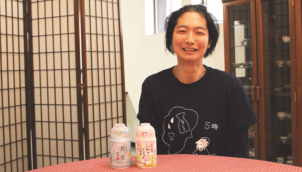 伏見で唯一の女性杜氏・大塚真帆さん