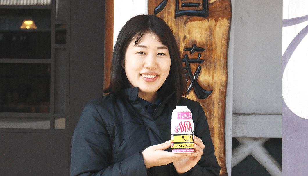 八鹿酒蔵経営企画部の衛藤友衣菜さん