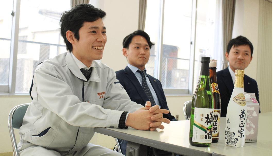 入社の経緯を語る菊正宗総合研究所・砂田啓輔さん