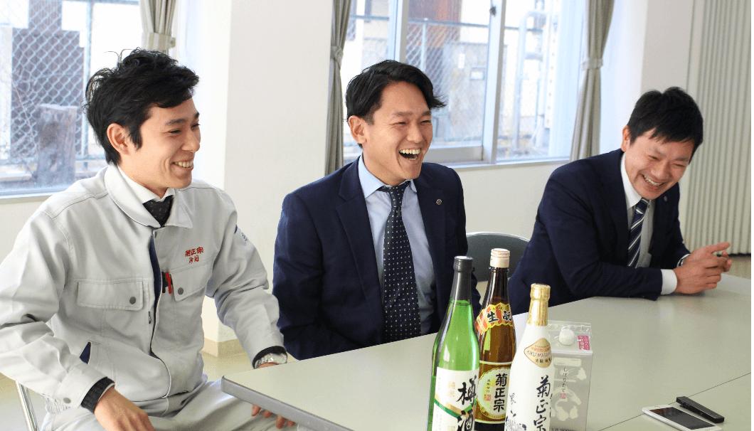 談笑する菊正宗の若手社員3人