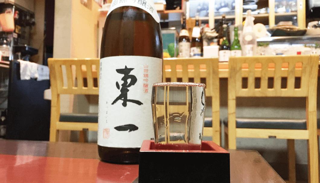 「越後吉平」東一 山田錦 吟醸酒