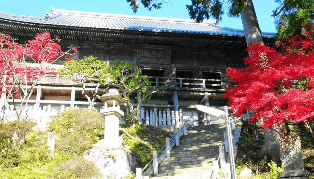 法華山一乗寺の石段