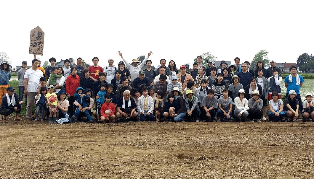 農家の酒プロジェクト2017・参加者のみなさん