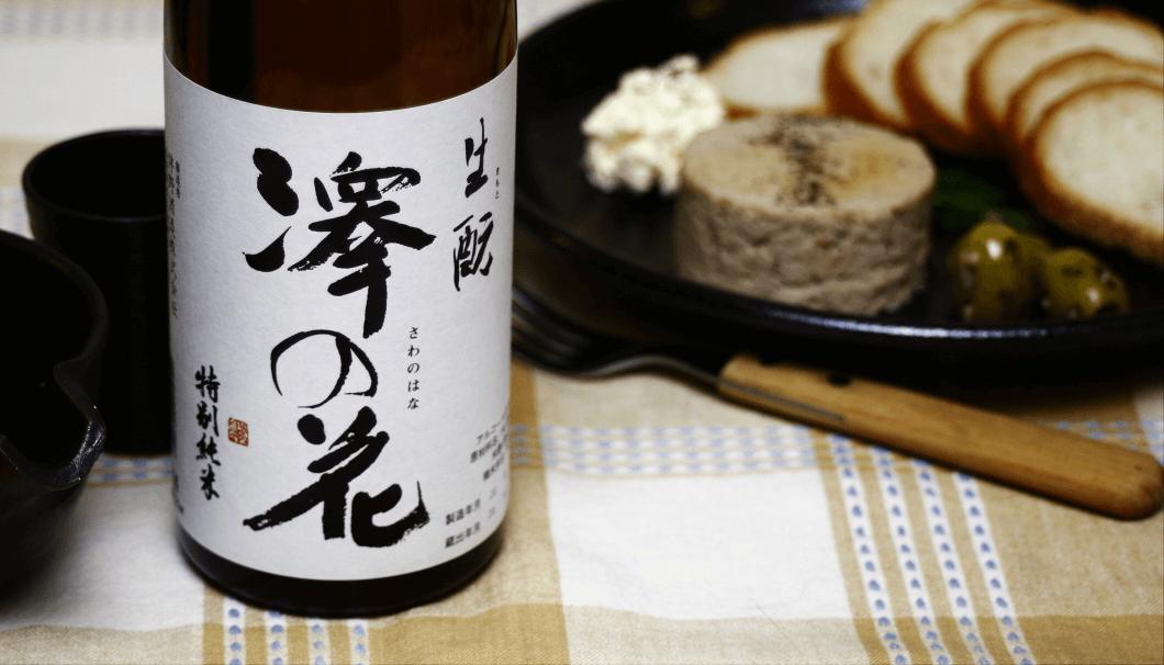 「澤の花 生酛 特別純米」(伴野酒造/長野)